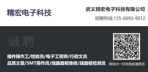 永康人才�W--武�x精宏�子科技有限公司