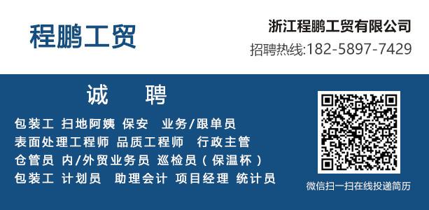 永康人才�W--浙江程�i工�Q有限公司
