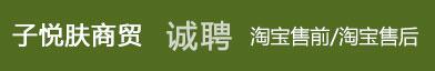 永康人才�W--上海子���w商�Q有限公司
